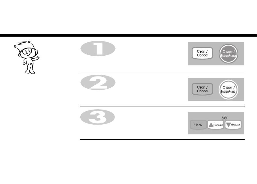 Lg Ms 1744u инструкция - фото 3