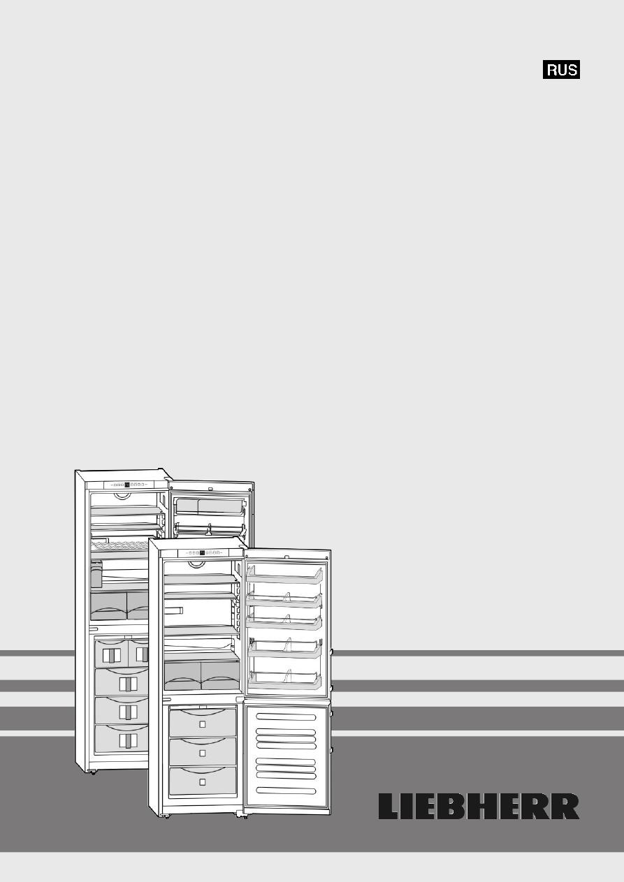 холодильник аристон mta 4513 инструкция