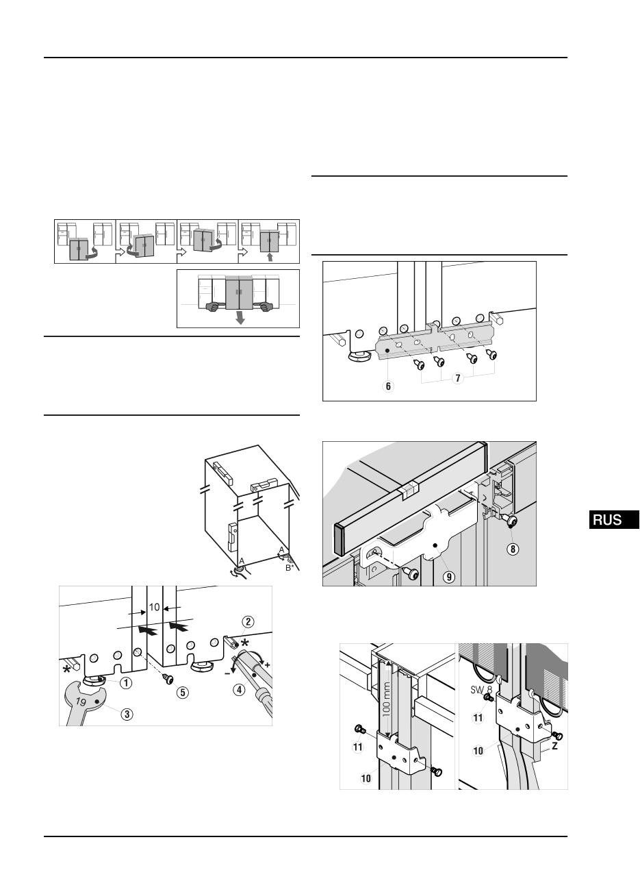 Liebherr sbs 7212 инструкция