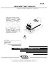 Lincoln Lf 37 Инструкция - фото 6