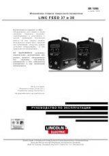 Invertec V350-pro инструкция - фото 10