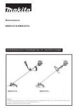 триммер электрический макита Um 4030 инструкция - фото 5