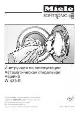 Indesit Dif 14 Инструкция По Применению