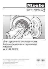 Awg 237 Whirlpool Инструкция