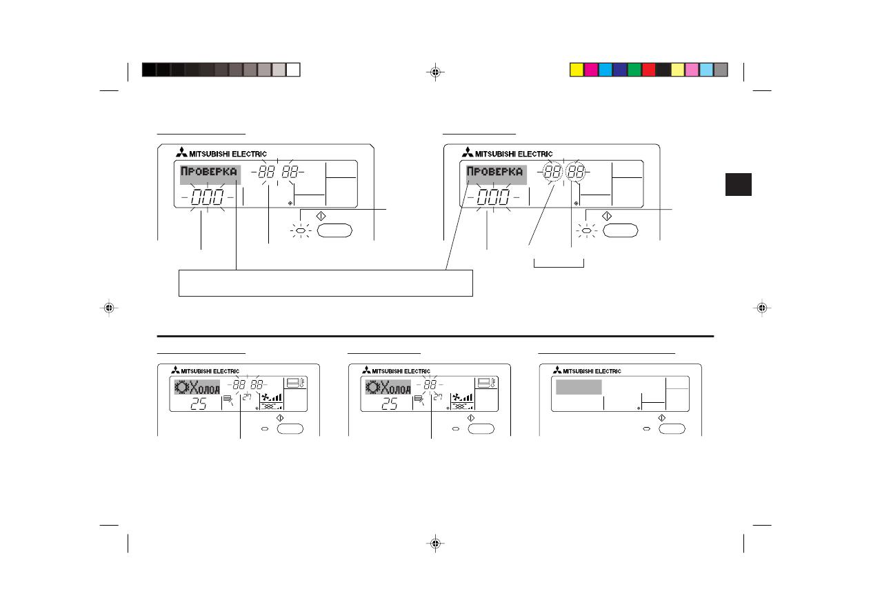 инструкция на русском языке к кондиционеру mitsubishi electric