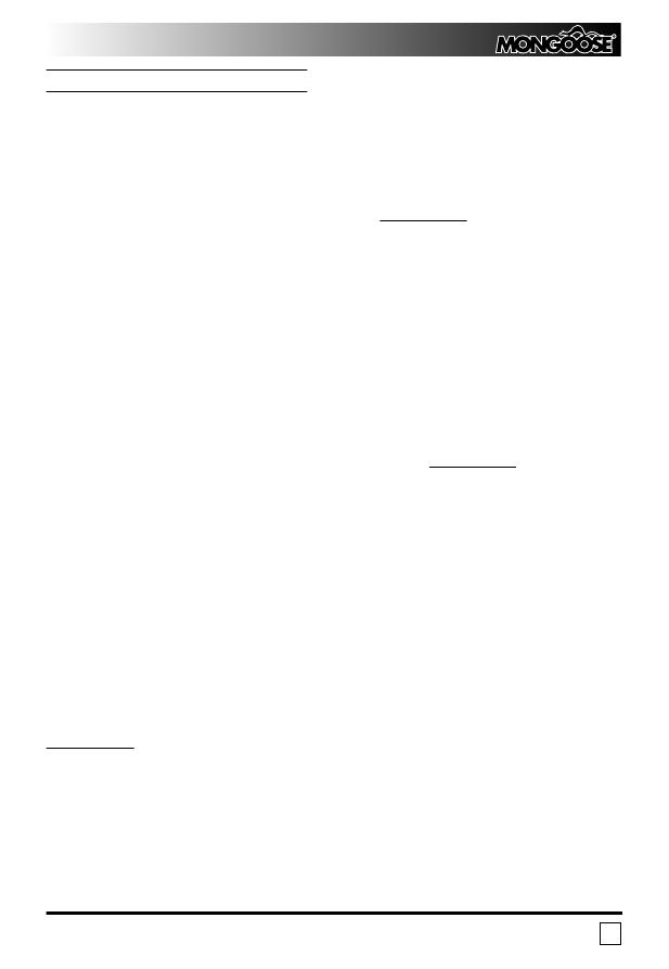 """MONGOOSE"" Модель DX 3DS"