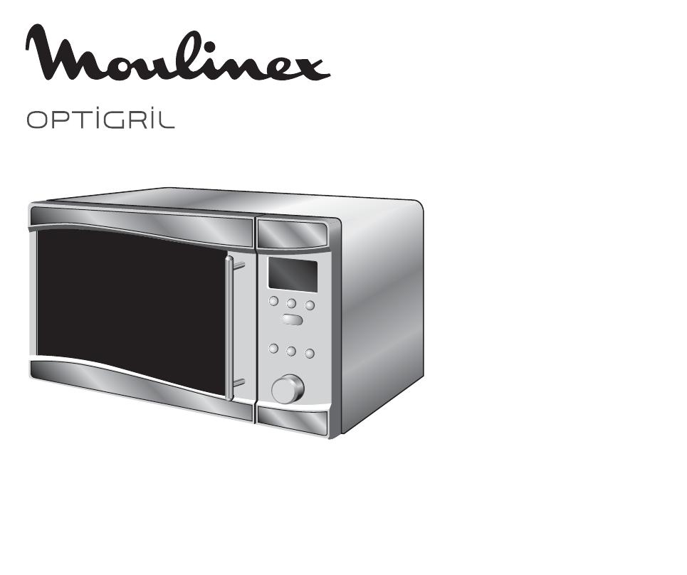 инструкция микроволновая печь moulinex