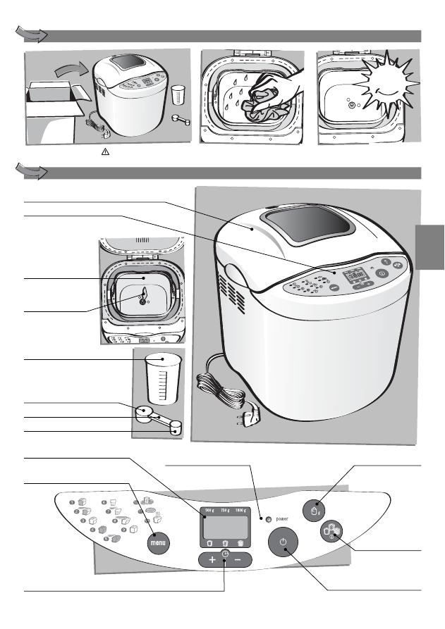 Инструкция по эксплуатации хлебопечка мулинекс