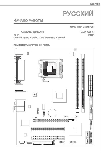 msi z170a gaming m7 manual pdf