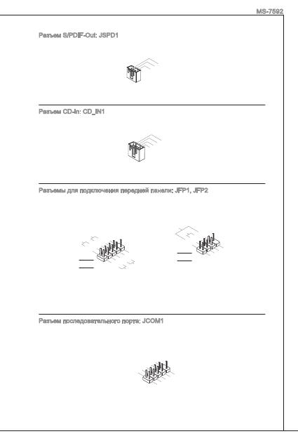 G41m4 инструкция