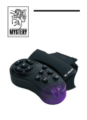 инструкция по эксплуатации mystery rc-90un