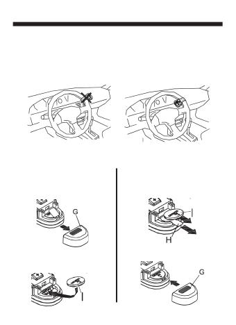 инструкция по эксплуатации Mystery Rc-90un - фото 7
