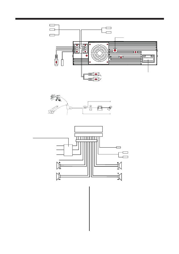 Mystery Mmd-4304 инструкция - фото 4