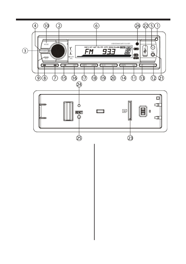 инструкция mystery mar 808u