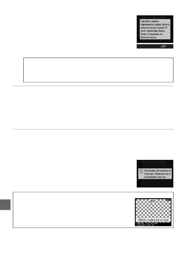 Инструкция по использованию nikon d3100
