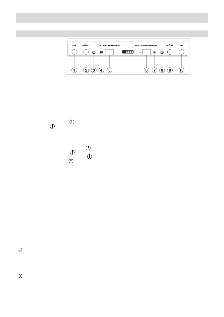 инструкция применения для морозильной камеры бирюса 146