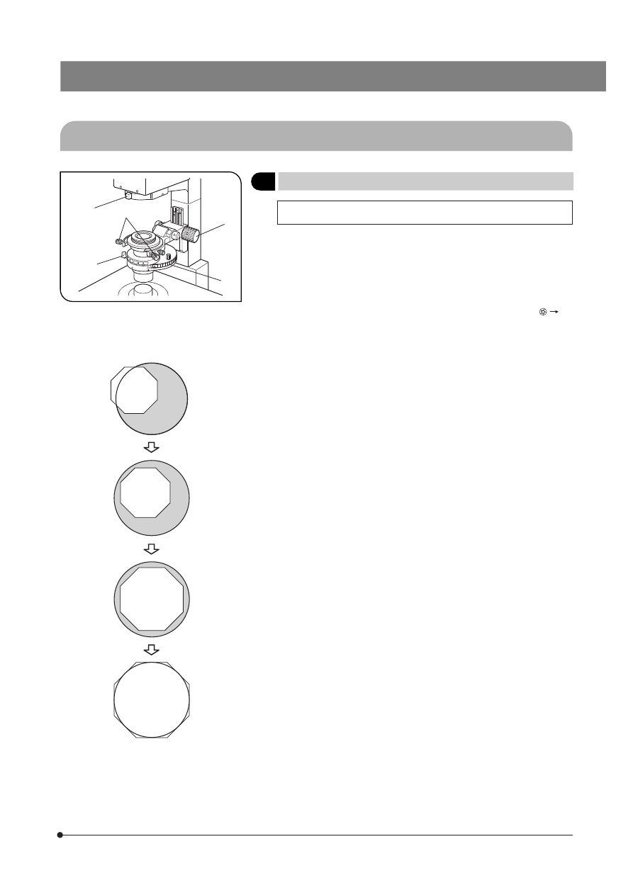 Olympus инструкция по эксплуатации