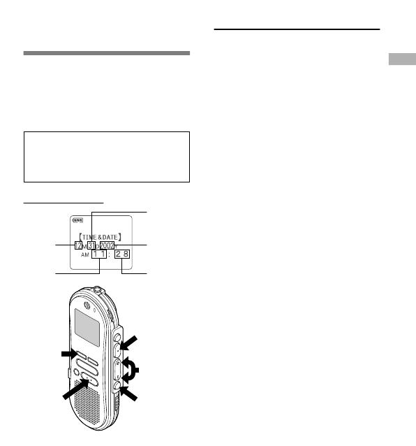 Инструкция диктофона olympus ds 10