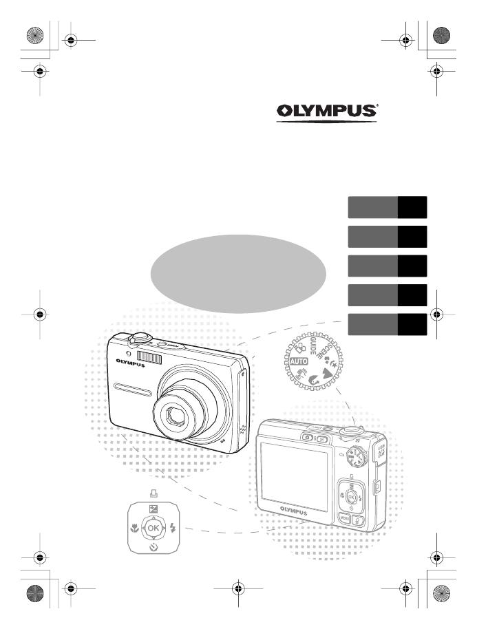 Olympus 230 Инструкция