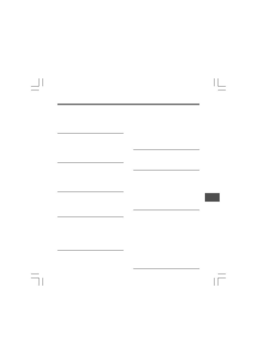 Инструкция к диктофону olympus ws 311m