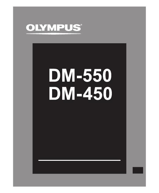 Olympus Dm 450 инструкция - фото 3