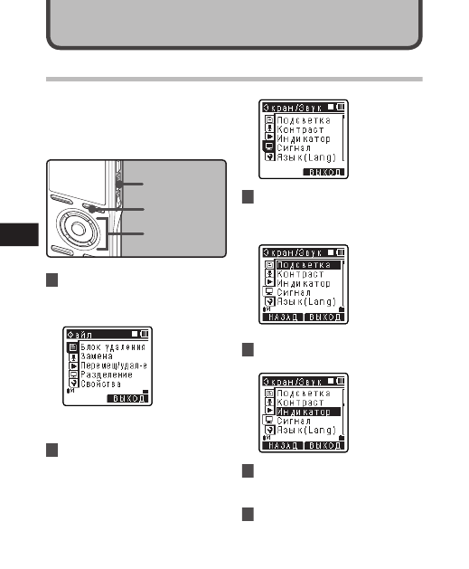 Olympus Dm 450 инструкция - фото 4