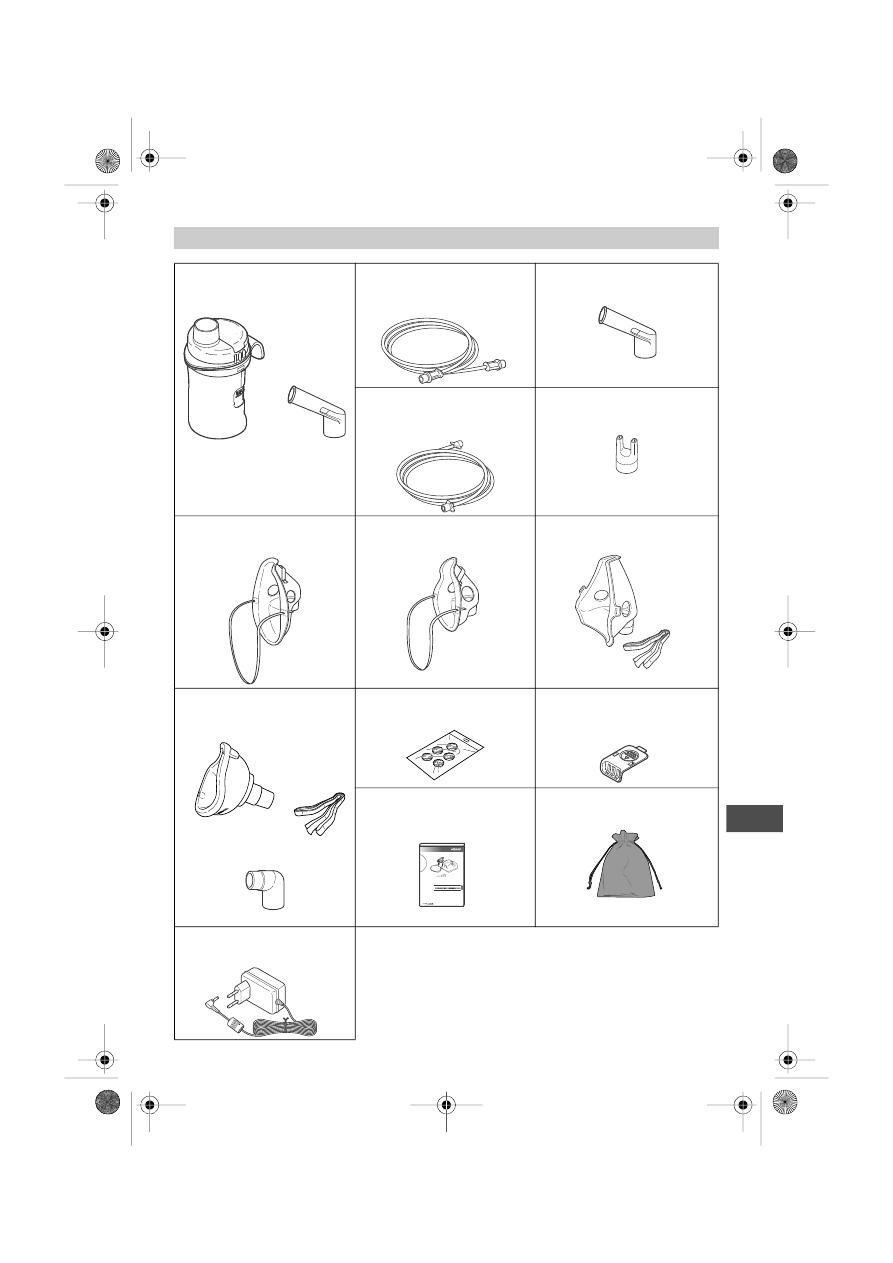 Инструкция по эксплуатации небулайзера