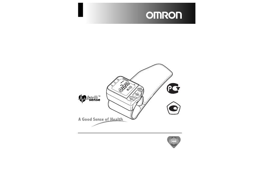 инструкция по эксплуатации тонометра омрон - фото 2