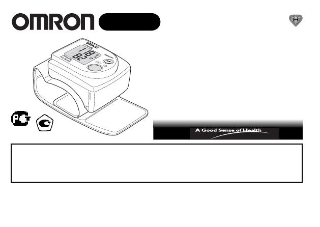 Omron rx 3 инструкция