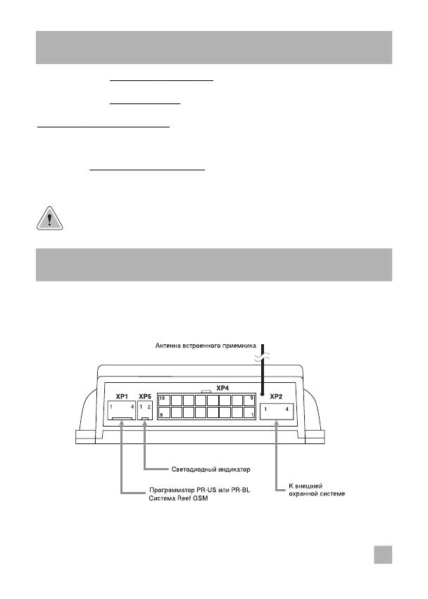 альтоника инструкция по эксплуатации img-1