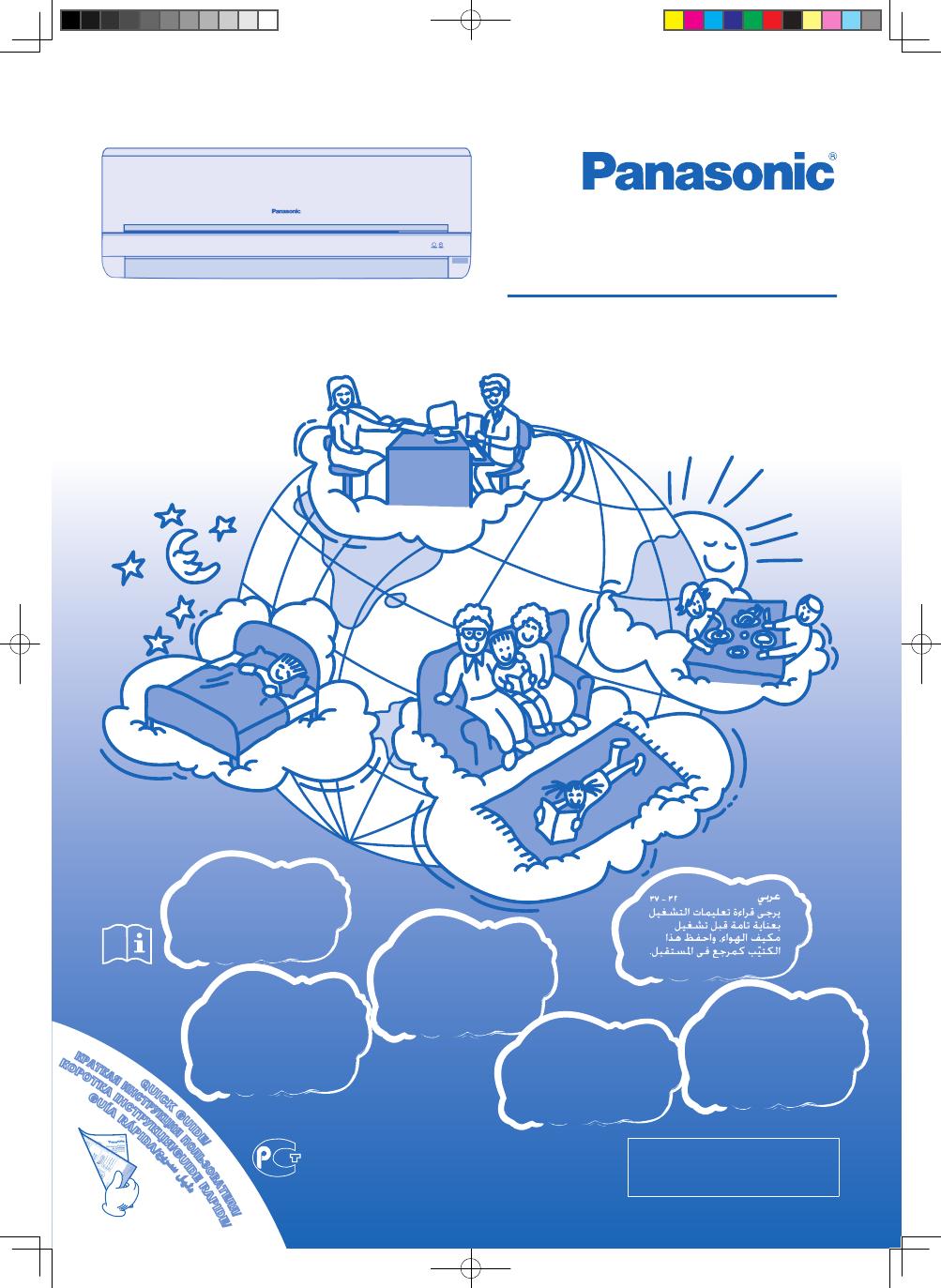 схема разборки внутреннего блока кондиционера панасоник