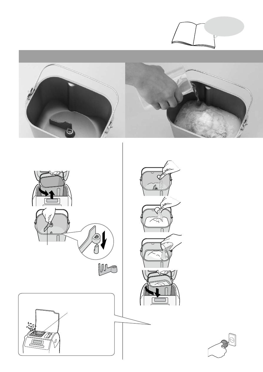 инструкция по эксплуатации хлебопечки panasonic sd 254