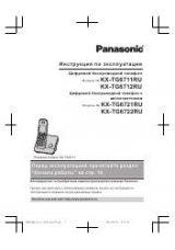 Panasonic Kx Tg6511ua инструкция - фото 6