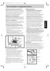 Toyota corolla verso seat repair manual