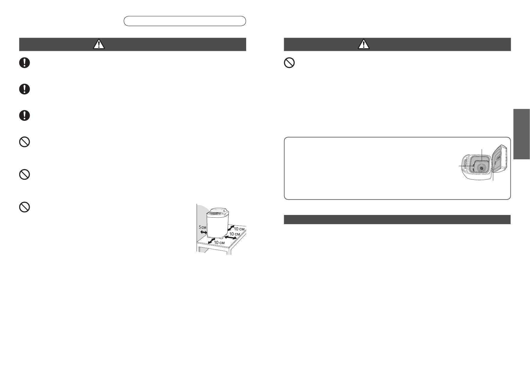 инструкция по эксплуатации хлебопечки панасоник sd 2501 скачать