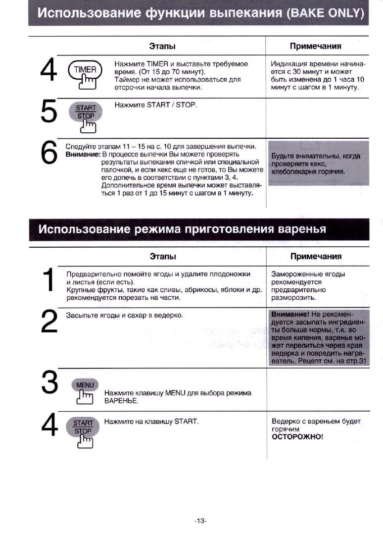 Panasonic sd 207 инструкция