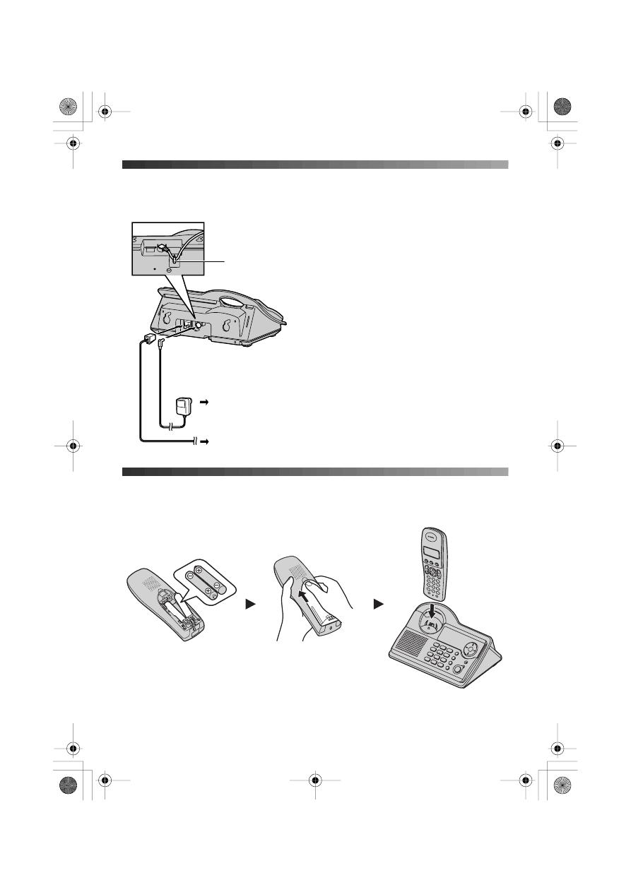 Инструкции по эксплуатации радиотелефонов панасоник