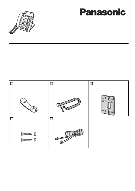 Panasonic kx-dt346 инструкция