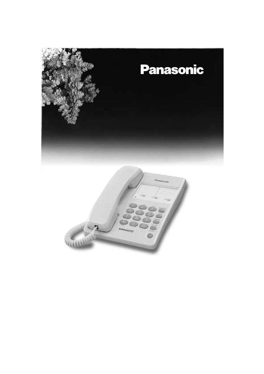 Инструкция panasonic kx ts2361