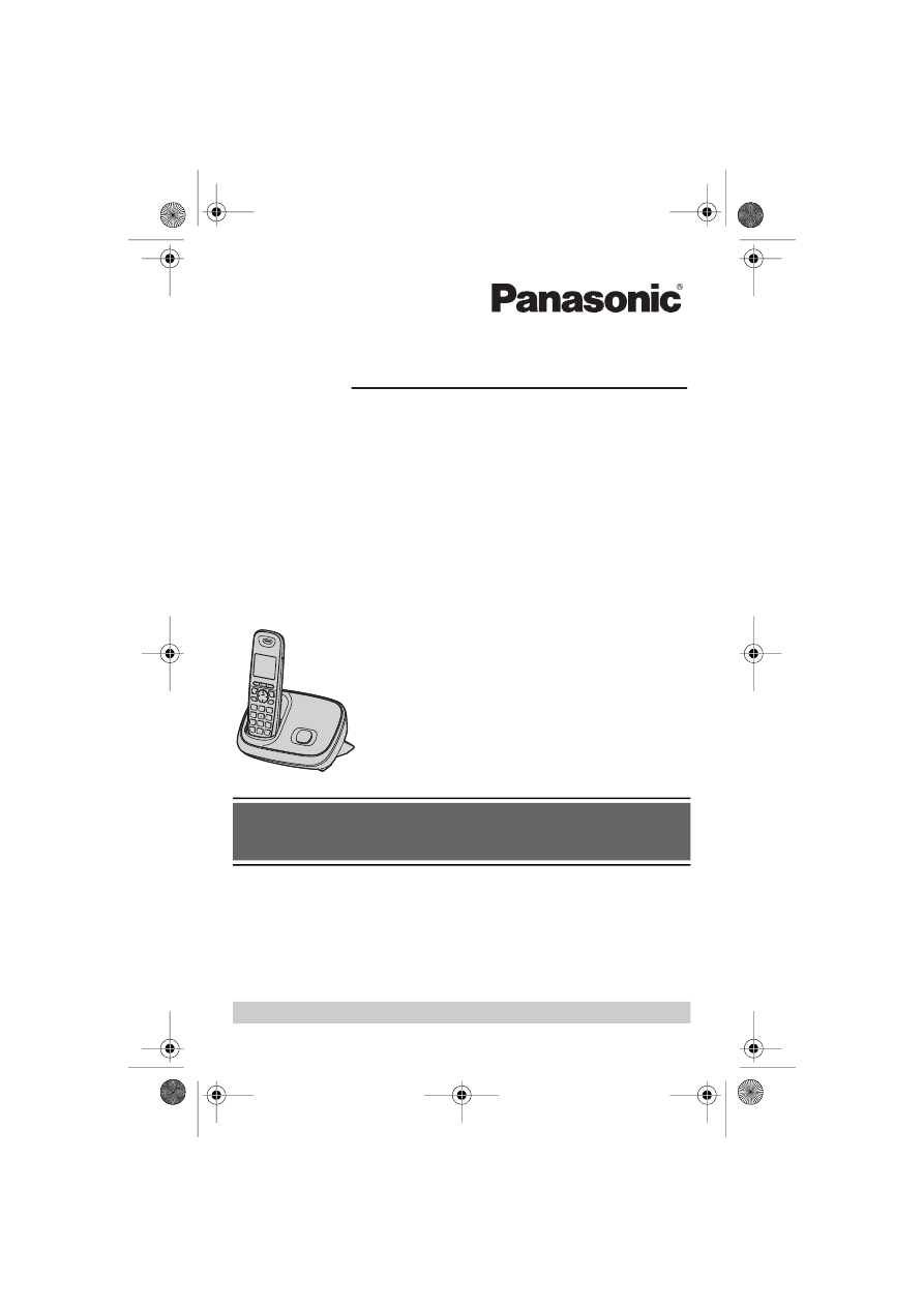 Panasonic kx tg6521ru инструкция