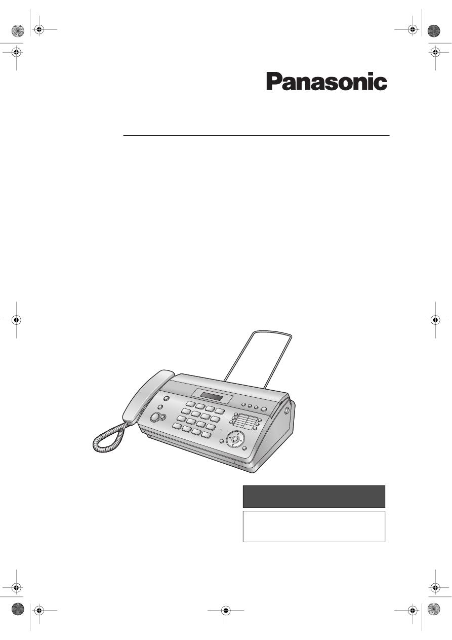 Инструкция пользователя для факсов панасоник