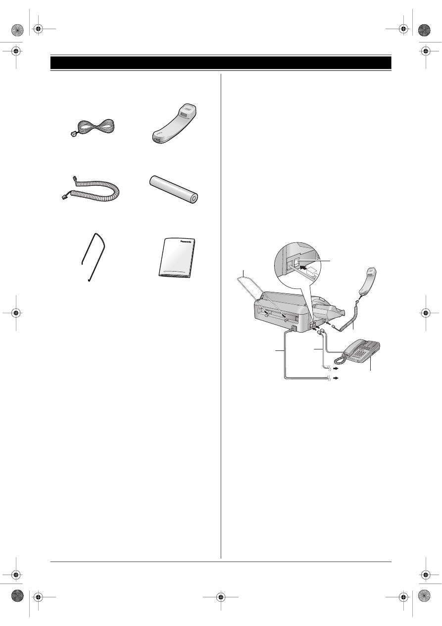 Инструкция факс панасоник kx ft982