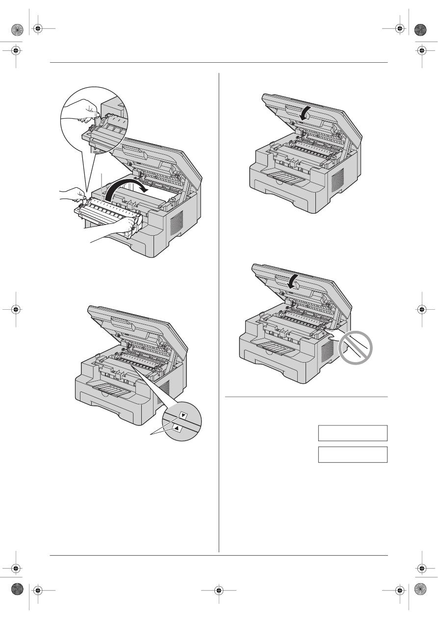 Инструкция panasonic kx mb763ru