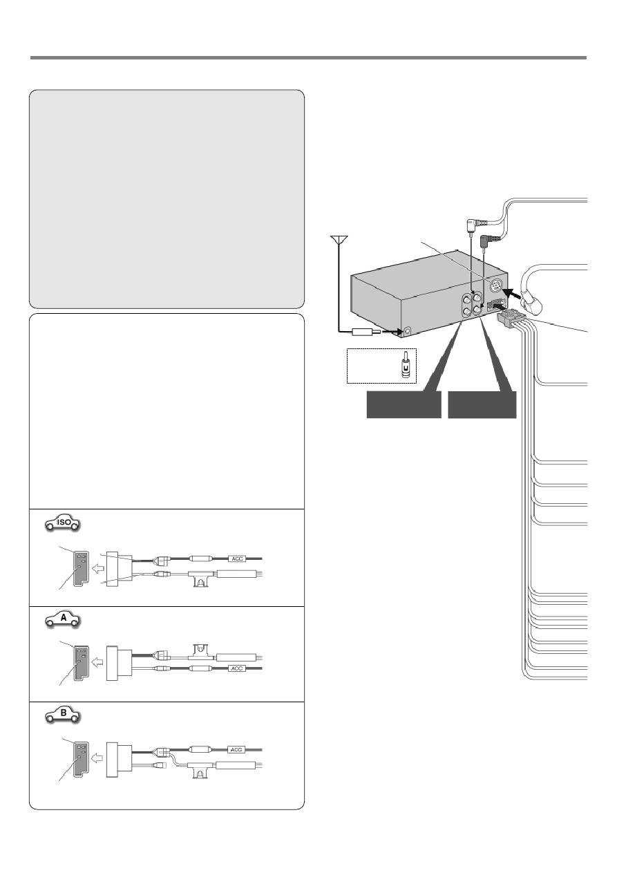 seattle mp 74 схема подключения