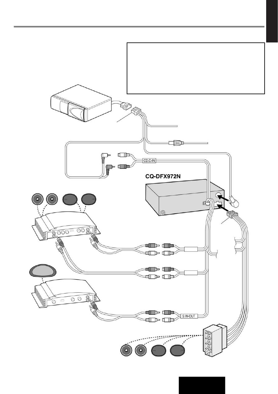 схема мостовое подключение ресивера