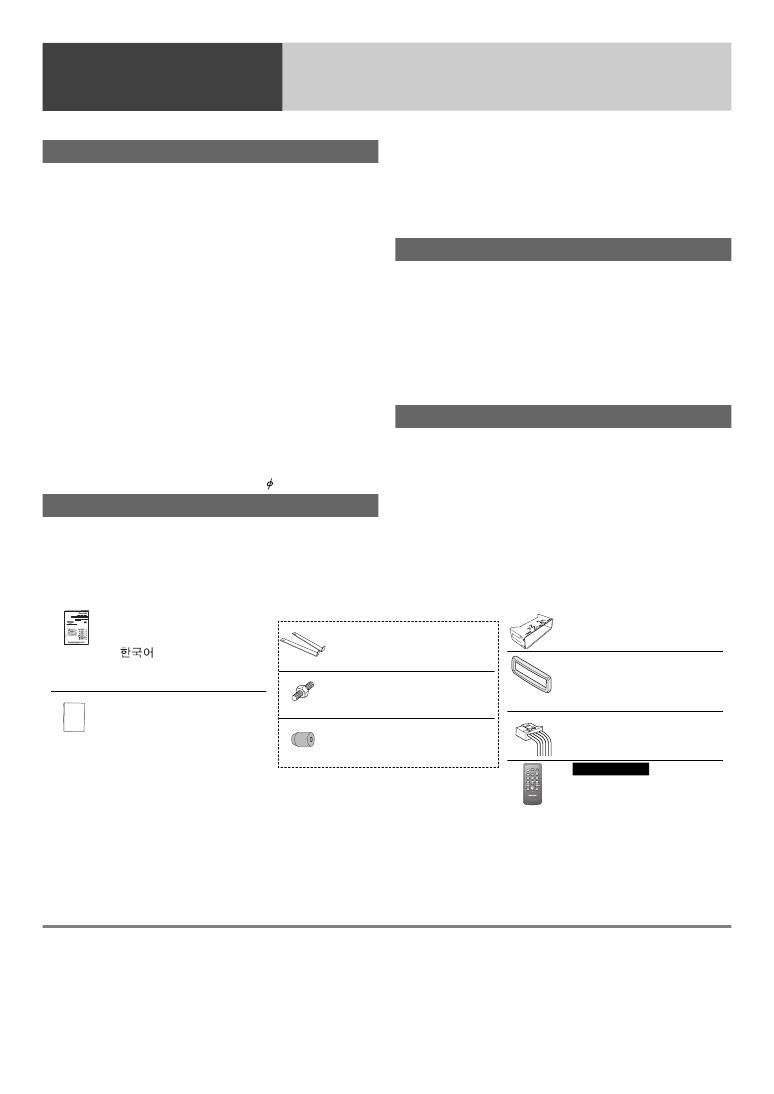 автомагнитола панасоник cq-c5400n инструкция