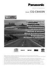 Panasonic Cq-c8403n инструкция - фото 5