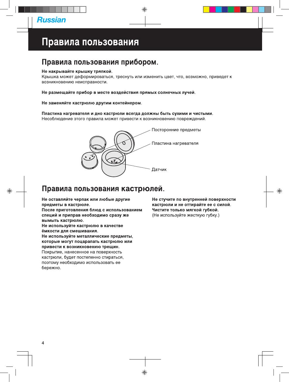 Rozetka. Ua | фото мультиварка panasonic sr-tmh18: инструкция.