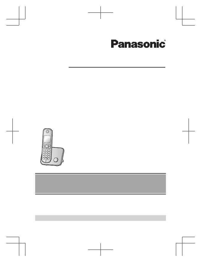 Panasonic kx-tg6811ru инструкция по эксплуатации