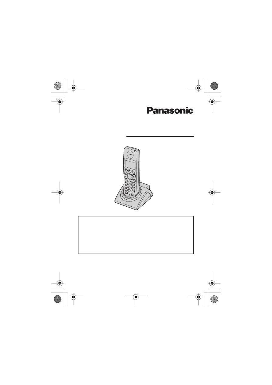 Panasonic kx tga 711 инструкция